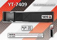 Пояс для карманов для инструмента, ,  YATO  YT-7409