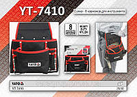 Сумка поясная для инструмента 8 карманов,  YATO  YT-7410.