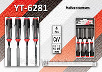 Набор стамесок 10-12-16-20 мм CrV,  YATO  YT-6281.