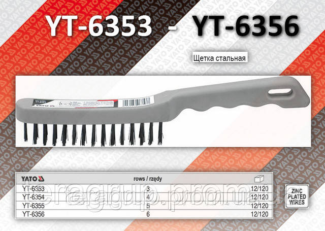 Щетка проволочная стальна с пластиковой ручкой,  YATO  YT-6355., фото 1