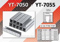 Скобы для степлера (YT-7006, YT-7007) 10мм, 0,7 х 11,2 1000шт,  YATO  YT-7053.