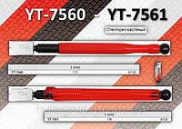 Стеклорез масляный,  YATO YT-7561.