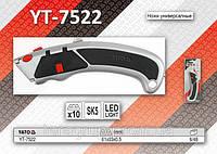 Нож с выдвижным трапециевидным лезвием,  YATO  YT-7522.