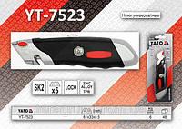 Нож с выдвижным трапециевидным лезвием,  YATO  YT-7523.