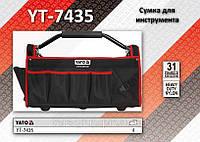 Сумки для инструмента,  YATO  YT-7435., фото 1