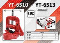 """Откидные тиски для труб 2"""", Ø= 60мм., YATO YT-6510"""