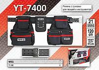 Ремень с карманами для гвоздей и инструментов 21 карман,  YATO  YT-7400