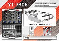 Диагностический набор к форсункам 31шт,  YATO  YT-7306