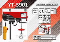 Электрическая канатная лебёдка 500Вт., 125/250кг.,  YATO  YT-5901