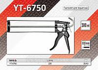 Пистолет скелетный для герметика L= 225мм., 300ml.,  YATO  YT-6750