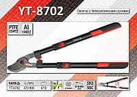 Секатор с телескопическими ручками l= 670-900 мм, D = 40 мм., YATO YT-8702