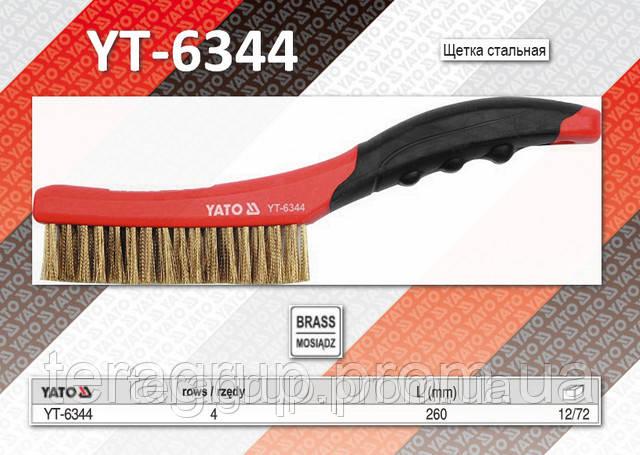 Щетка c пластиковой ручкой,  YATO  YT-6344.