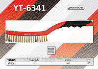 Щетка c пластиковой ручкой,  YATO  YT-6341.