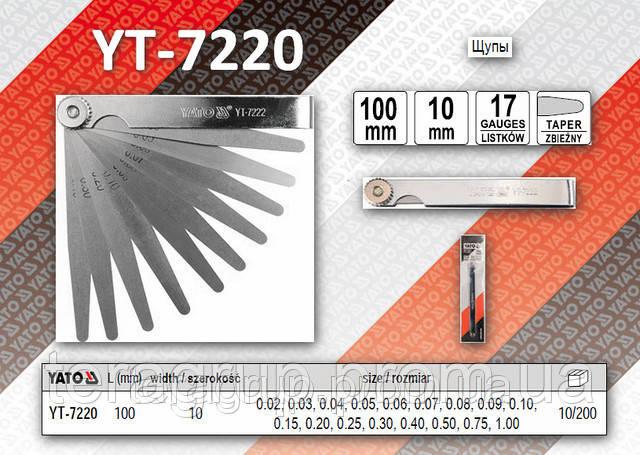 Щупы измерительные 100 х 10мм, 17 щупов, размер 0,02-1мм.,  YATO  YT-7220, фото 1