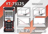 Дальномер лазерный 8 режимов, 0,05 - 40 м,  YATO  YT-73125