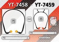 Беруши-наушники 21dB., YATO YT-7458
