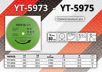 Алмазный диск для камнерезного станка 350х25,4мм., YATO YT-5975, фото 1