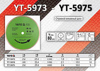 Алмазный диск для плиткореза 250x25.4mm., YATO YT-5973