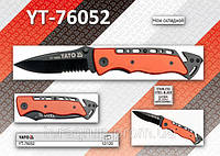 Нож складной,  YATO  YT-76052.