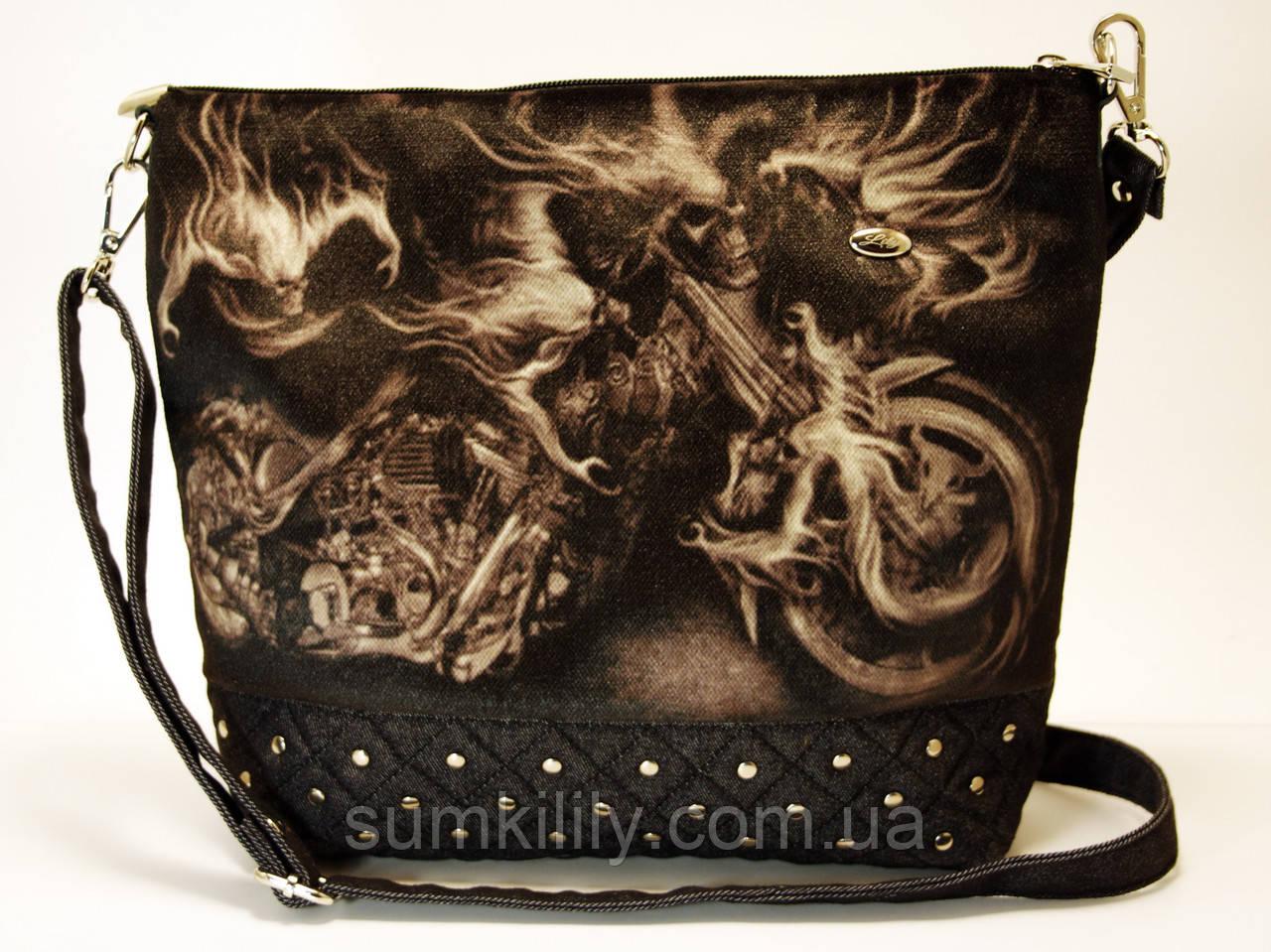 Джинсовая стеганная сумочка Ночной гонщик