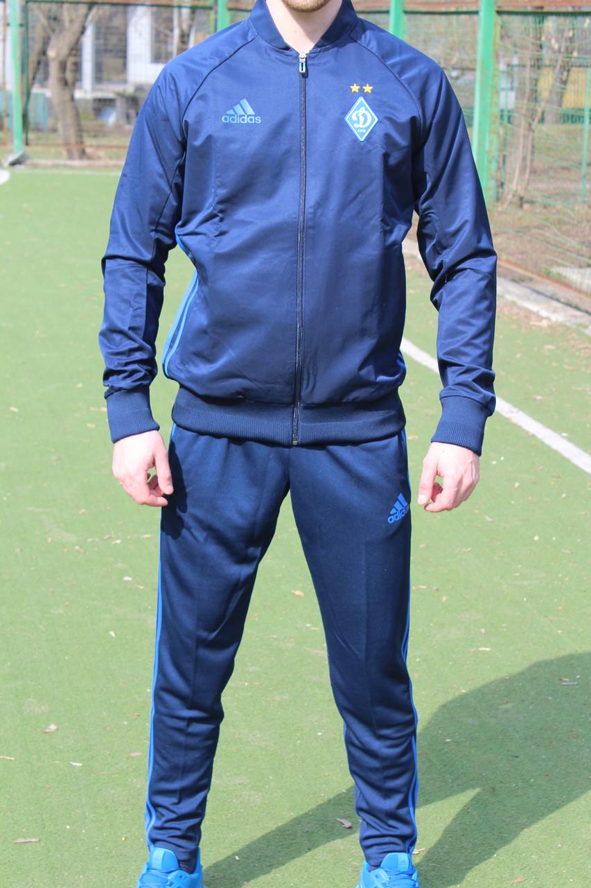 1583575a Спортивный костюм Adidas ФК Динамо Киев, цена 2 900 грн., купить в ...