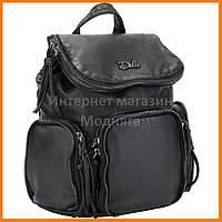 Рюкзак молодежный модный | Рюкзак трендовый Kite 2003 Dolce-1