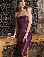 Платье бюстье | 2086 br