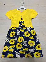 Детское платье с пиджаком Подсолнухи 3-7л.