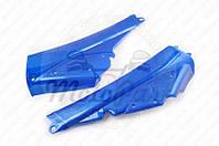 "Пластик Active боковая пара на бардачок ""KOMATCU"" (синий) (код товара P-2131)"