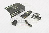 """Аудиосистема велосипедная на руль """"NEO"""" (влагостойкая, фонарик, рация, МР3/USB/SD/Bluetooth/FM-радио) (mod:AV126-G) (код товара A-878)"""
