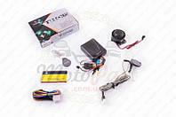 """Сигнализация """"THOR"""" (c RFID чипом) (mod:MZ018) (код товара P-2769)"""