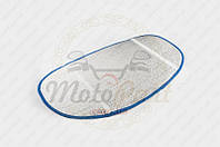 """Солнцезащитный экран сиденья Zongshen STORM """"SOFT SEAT"""" (код товара C-1470)"""