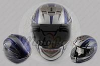 "Шлем-интеграл ""LS-2"" (mod:368) (size:XL, синий) (код товара I-214)"