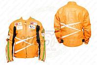 "Мотокуртка кожзам ""DAQINESE"" (size:L, оранжевая) (код товара O-61)"