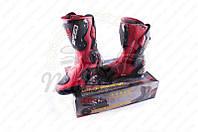 """Ботинки """"PROBIKER"""" (mod:1001, size:43, красные) (код товара O-1383)"""