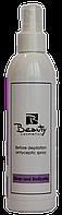 Спрей-антисептик до депиляции Beauty Plus Cosmetics (200мл.)