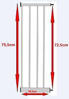 Дополнительная секция для ворот  (38,5 см)