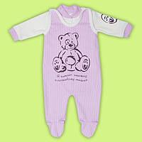 Комплект для малышей 100% хлопок (разные цвета)