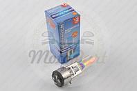 """Лампа BA20D (2 уса) 12V 18W/18W (хамелеон радужный) """"BEST"""" (mod:A) (код товара B-75)"""