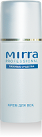 КРЕМ ДЛЯ ВЕК   Mirra  professional