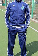 Спортивный костюм Adidas Динамо Киев