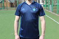 Футболка тренировочная Динамо Киев Adidas CON16