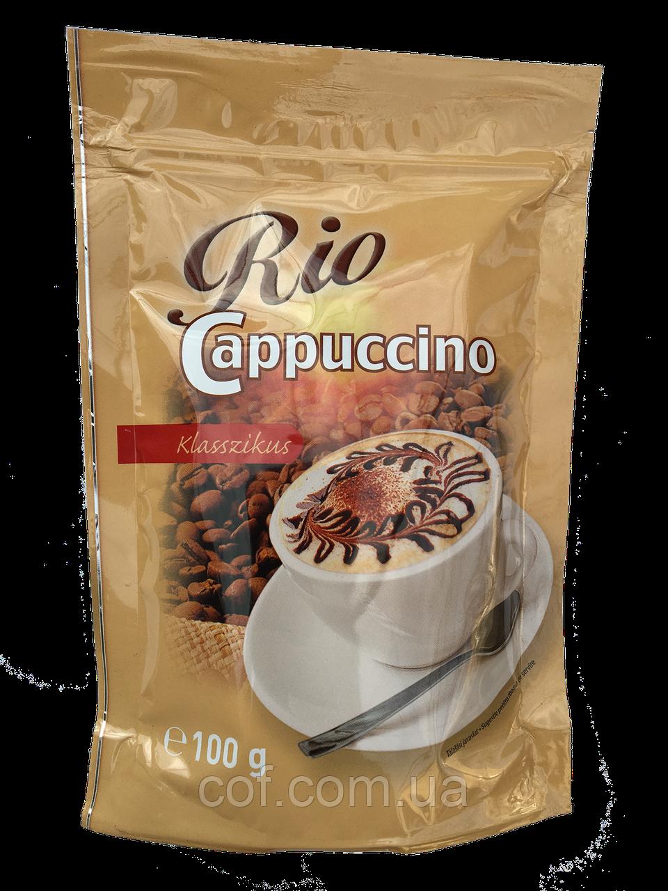 Капучино Rio Cappuccino Classic 100г (Венгрия)