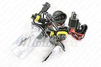 Лампы ксеноновые (пара) H4 (12V 35W DC AMP) 6000K (+ галоген) (код товара K-2307)