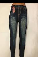 Лосины женские под джинс Ласточка А433 строчка