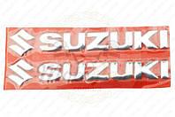 "Наклейка буквы ""SUZUKI"" (20х6см, 2шт, хром) (#4752) (код товара N-1438)"