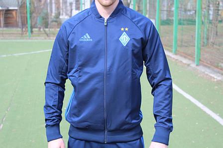Олимпийка Динамо Киев