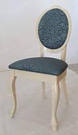 Стул деревянный ПАЛЕРМО+ белого цвета или цвета слоновой кости для гостиной дома, кафе