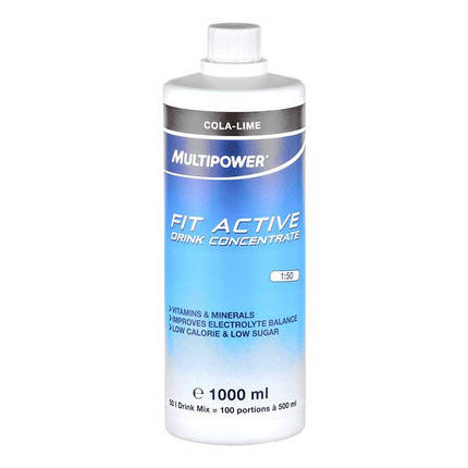 Fit Active L-carnitine Drink Concentrate Multipower 1000 ml, фото 2