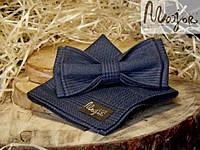 Набор тканевой бабочки с нагрудным платком темно-синяя шотландка Классик2